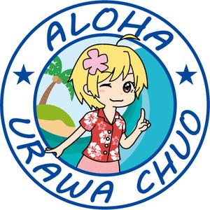 ハワイアンくららちゃん.jpgのサムネール画像