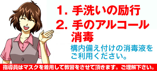 corona_deal.jpg