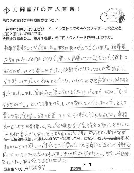 20111227_1.jpg