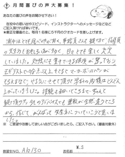 20111227_2.jpg
