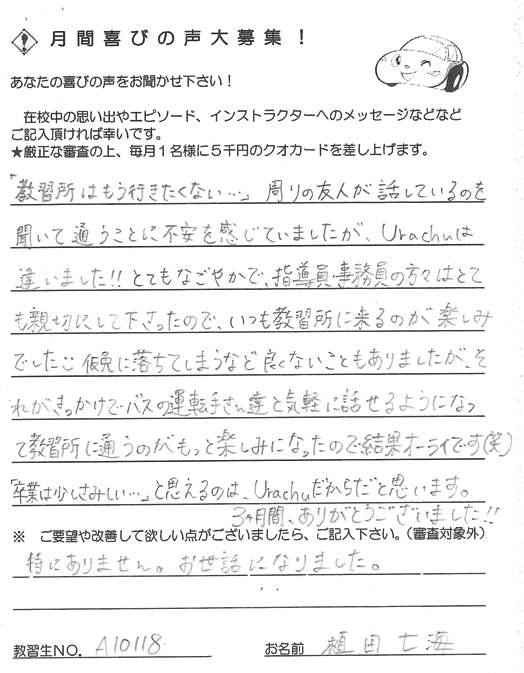 20111227_3.jpg