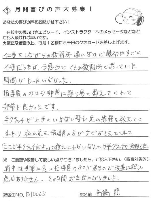 20111227_4.jpg