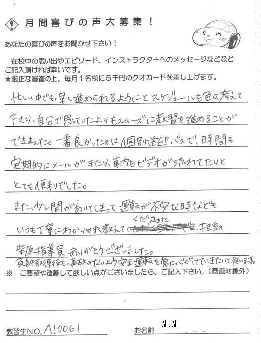20111227_5.jpg