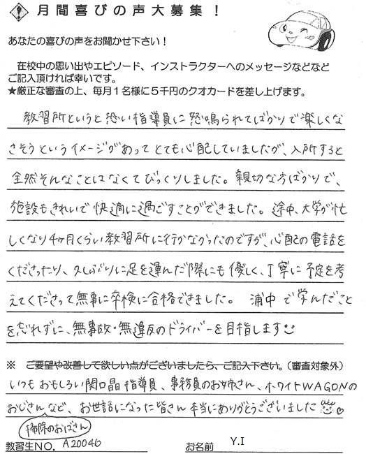 201209_05.jpg