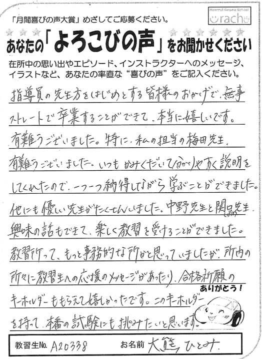 201210_01.jpg