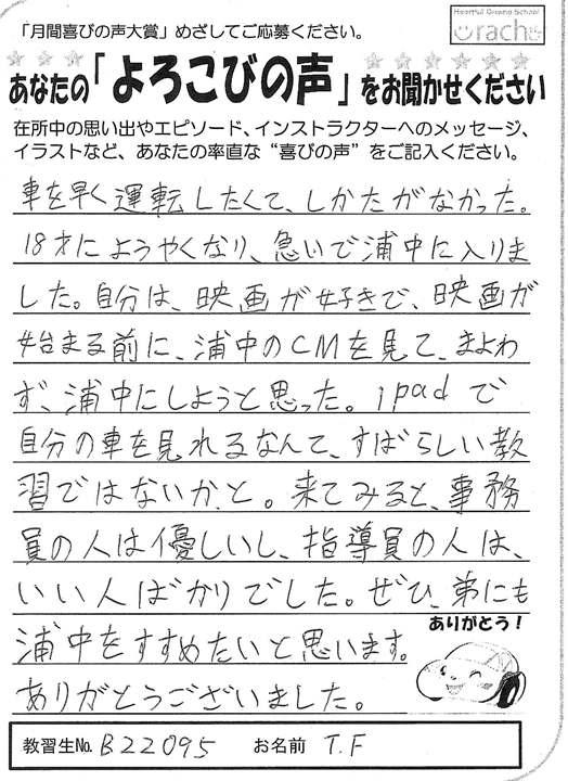 201210_02.jpg
