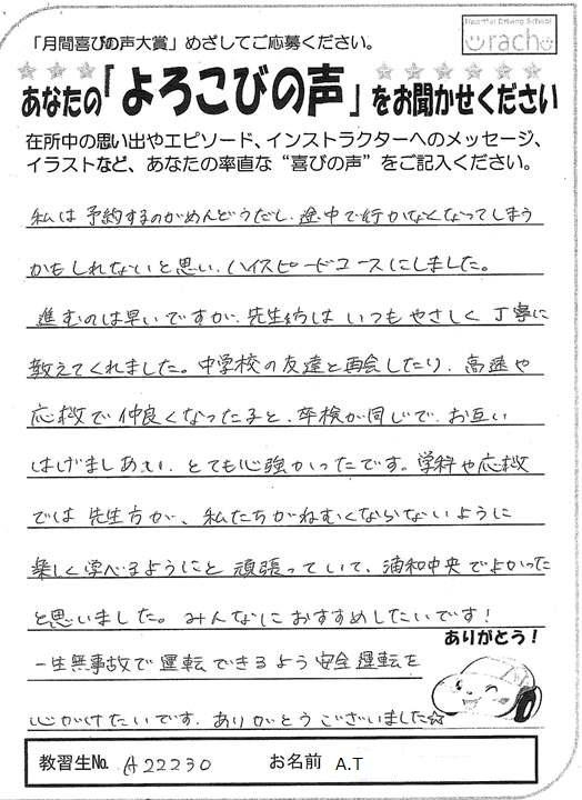 201210_03.jpg