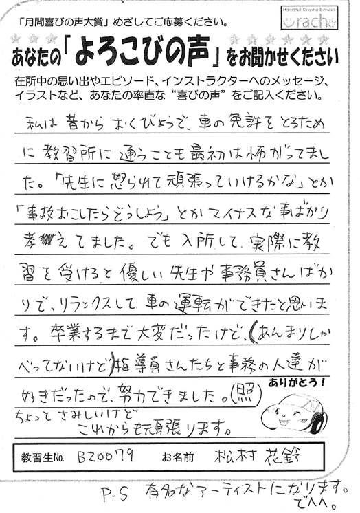 201210_04.jpg