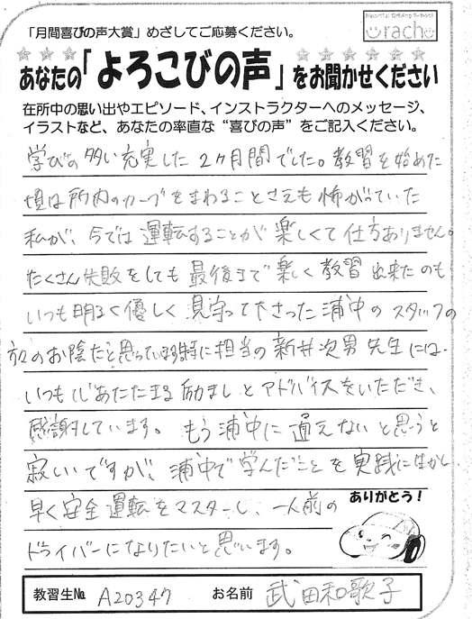201210_05.jpg