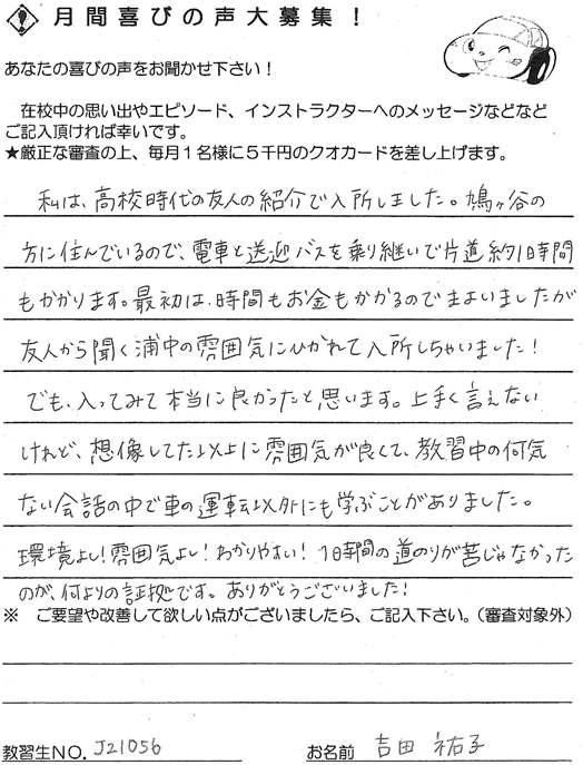 20120531_1.jpg