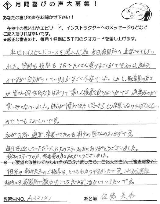 20120531_3.jpg