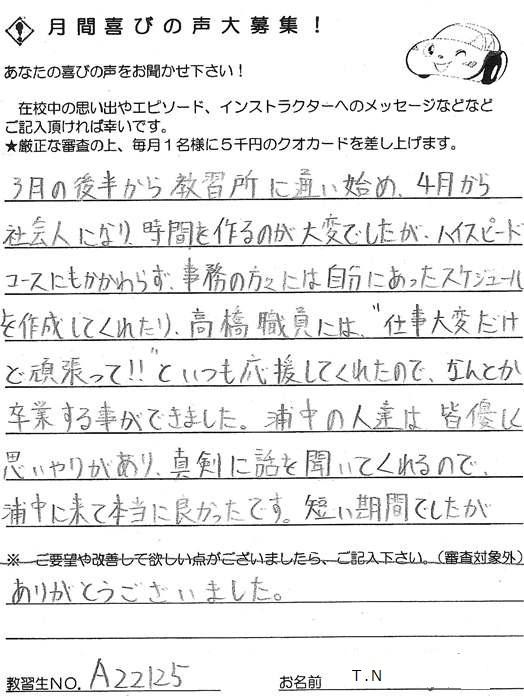 20120531_5.jpg