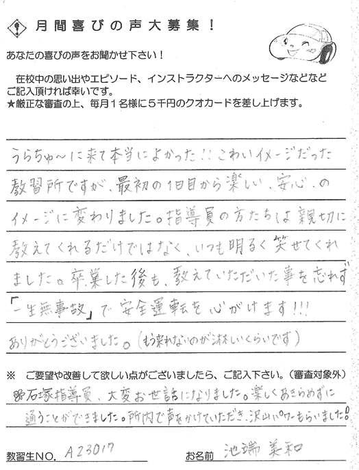 20120630_2.jpg