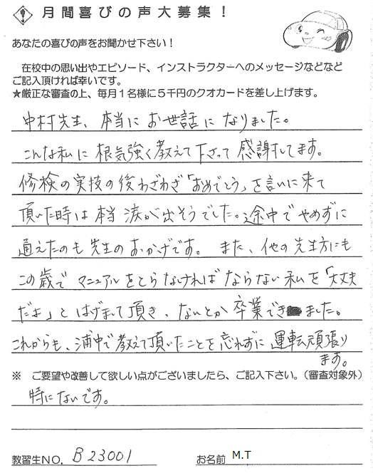 20120630_5.jpg