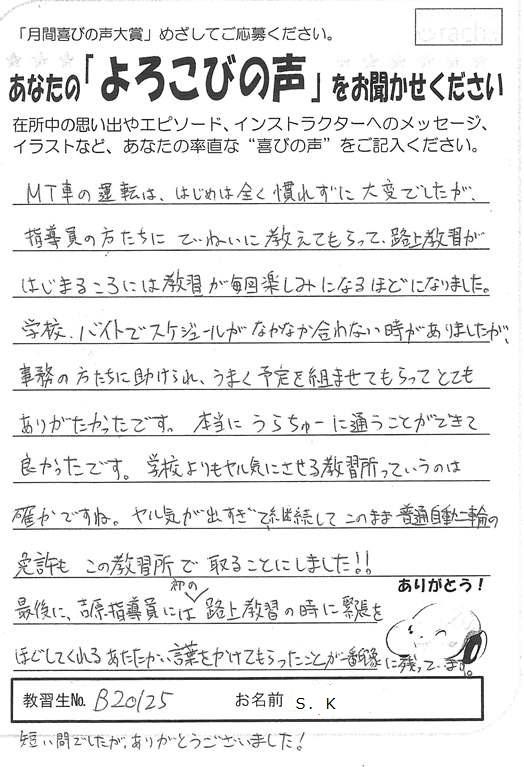201211_01.jpg