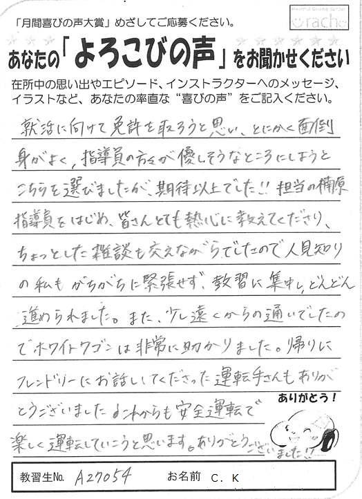 201211_02.jpg