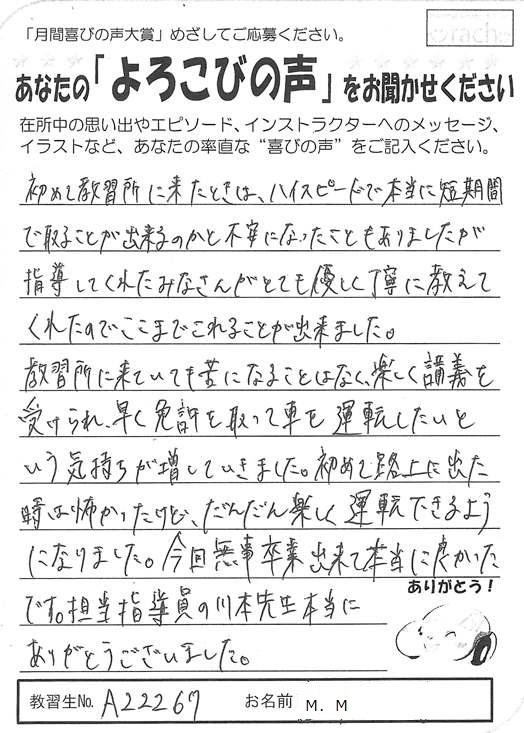 201211_04.jpg