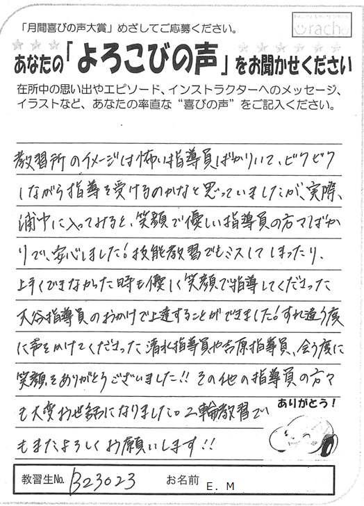 201211_05.jpg
