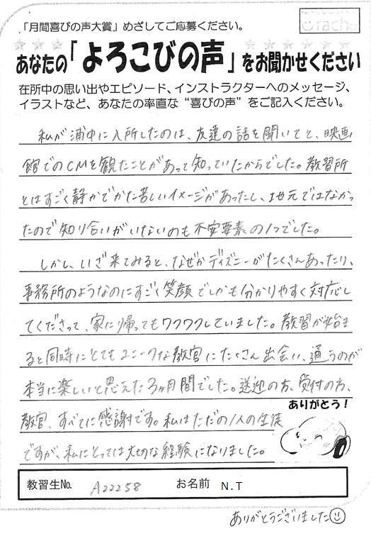 201212_01.jpg
