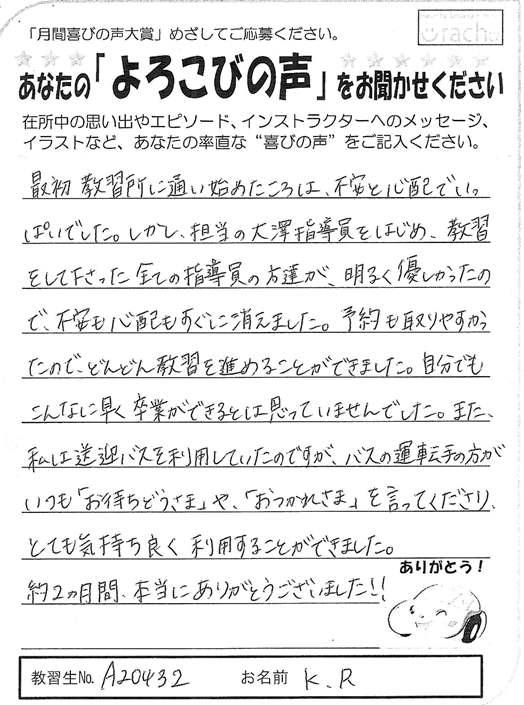 201212_04.jpg