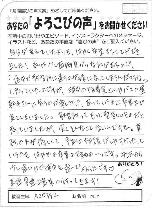 201212_05.jpg