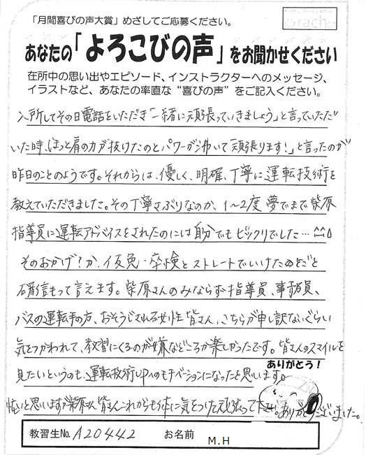 2012132_01.jpg