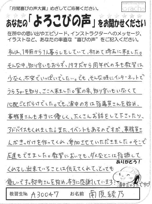 201305_01.jpg