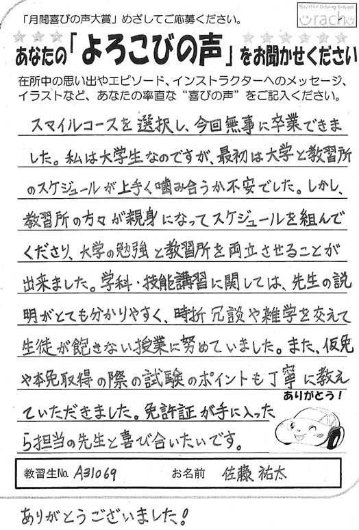 201305_05.jpg