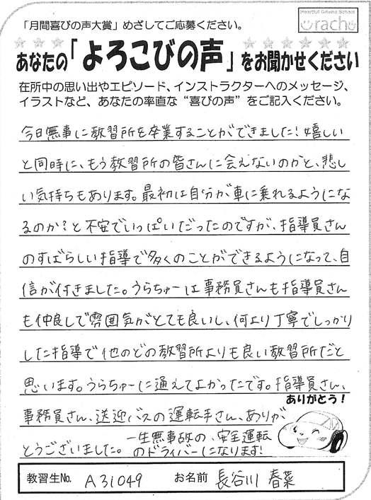 201306_01.jpg