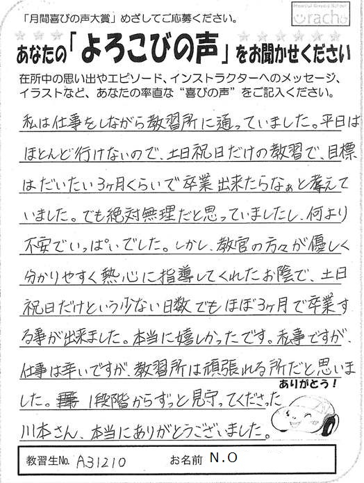 201306_04.jpg