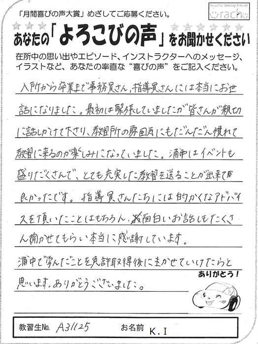 201306_05.jpg