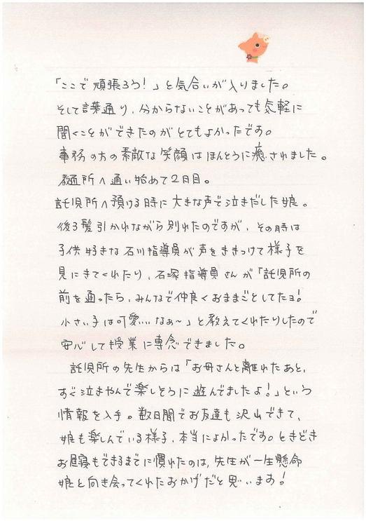 20081031-7.jpg