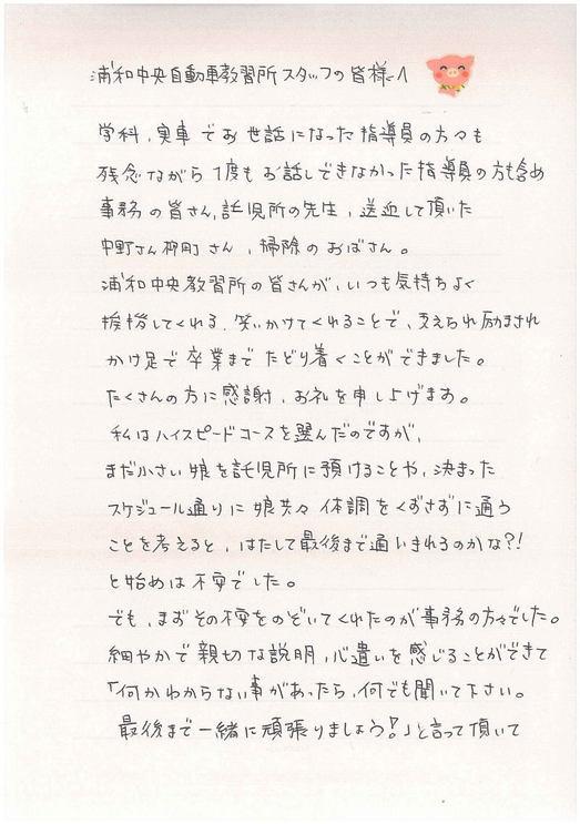 20081031-8.jpg