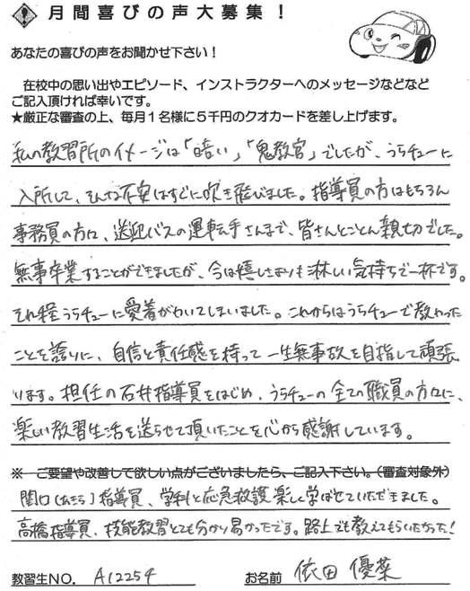 20111031_3.jpg