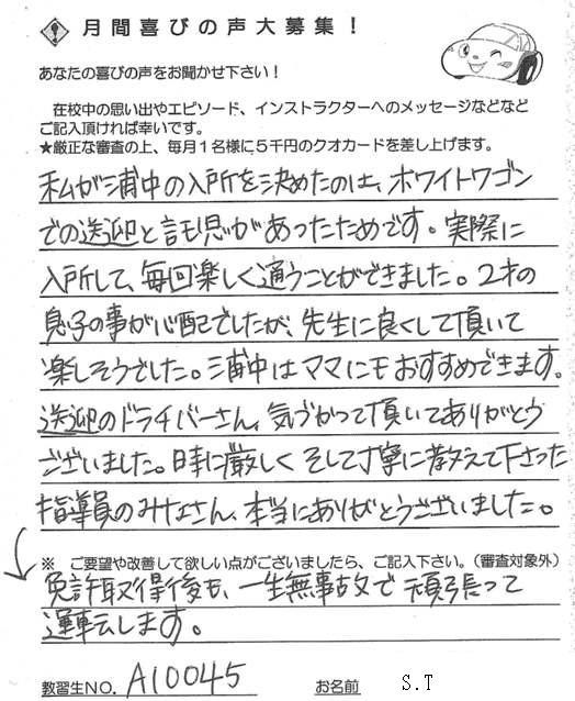 20111031_4.jpg