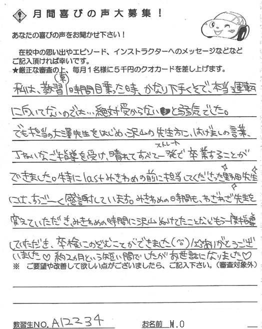 20111031_5.jpg